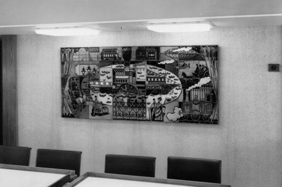 Gemeentearchief Schiedam / IHC Gusto BV