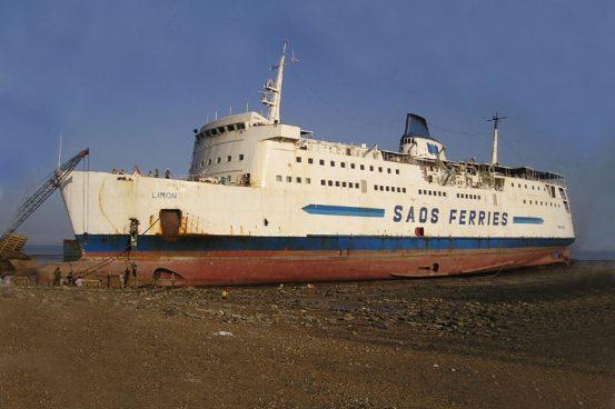Matt Murtland (HHV Ferry)