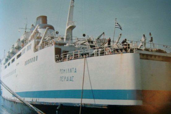 """Courtesy of Antonis Lazaris, Maritime Magazine """"ARGO"""" (May 2001)"""