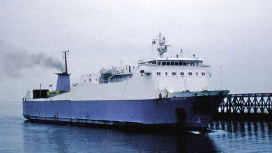 Photo of MV Buffalo – Past and Present