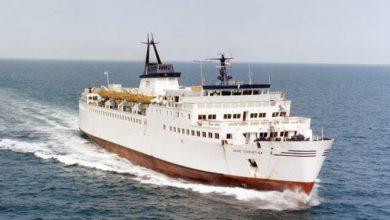Photo of MV Prinsessan Christina (II) – Past and Present