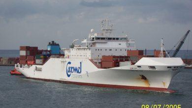 Photo of MV Messina Strait – Past and Present