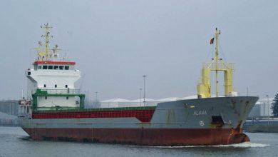 Photo of MV Kamelia – Past and Present