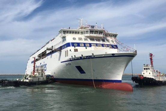 © China Merchants Jinling Shipyard (Weihai) Co. ,Ltd